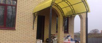 навес над крыльцом частного дома из поликарбоната