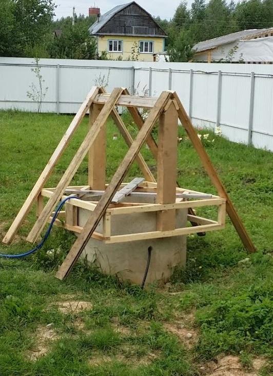 каркас домика установлен на колодце