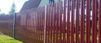 красивый забор на дачу