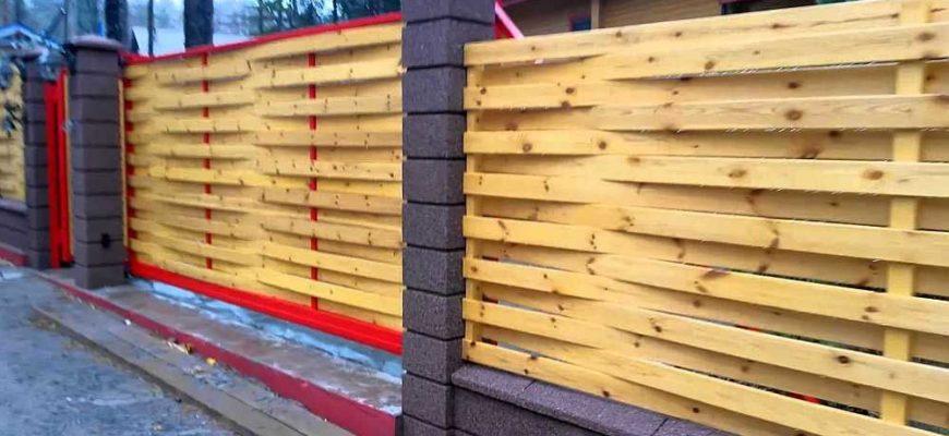 красивый плетеный забор из досок